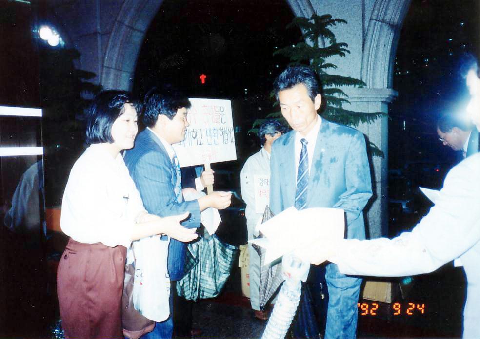 1992-0924(깨끗한총회호소문배포)
