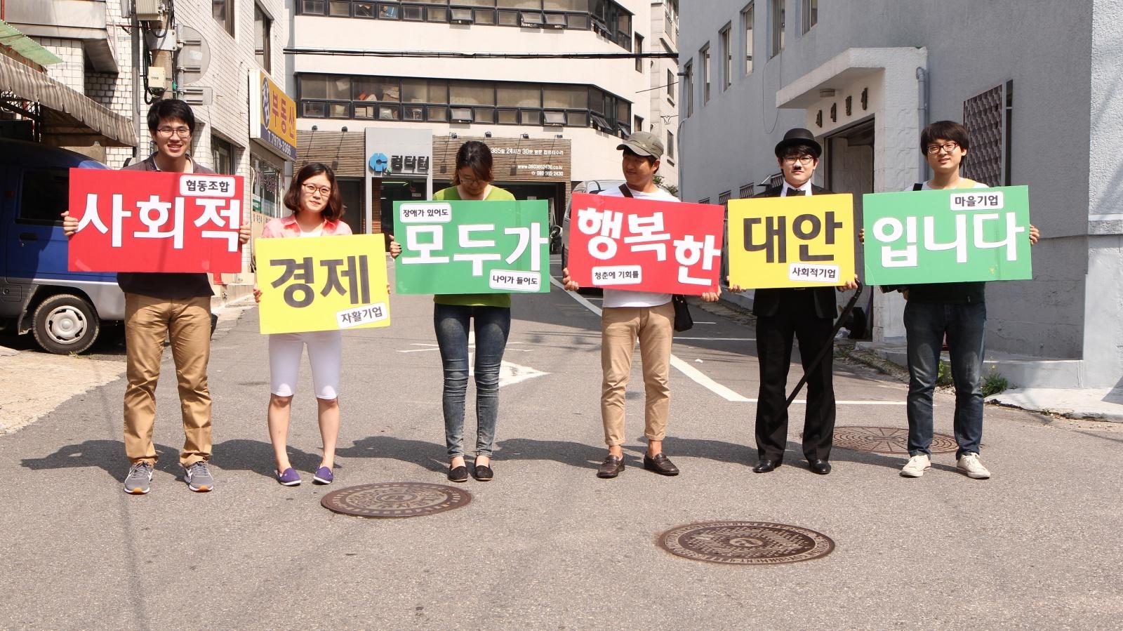 2013-청년TNA거리캠페인