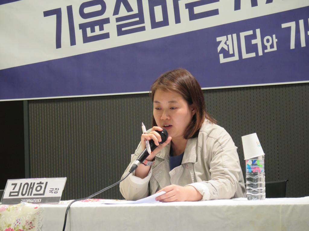 발제자 김애희 교회개혁실천연대 사무국장(바른가치세미나 미투와 기독교)